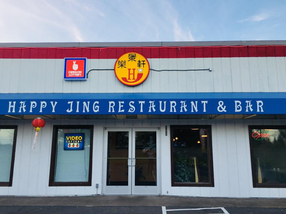 Happy Jing   Restaurant and Bar